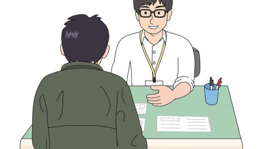 都道府県別の地方公務員の年収ランキング