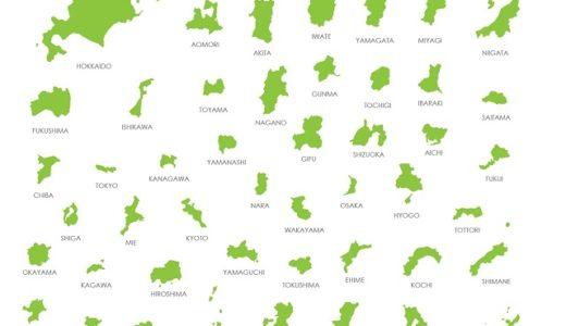 都道府県別の面積ランキング