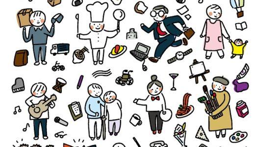 都道府県別で見る一般労働者の平均月収ランキング