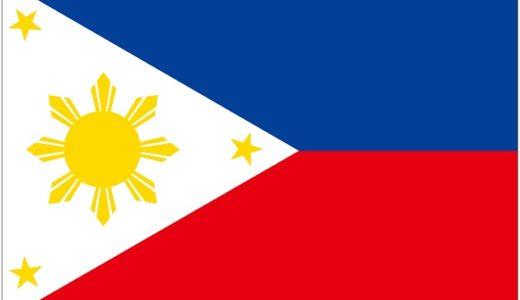在日フィリピン人の都道府県ランキング