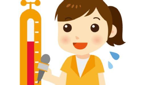 都道府県別の年間平均気温のランキング