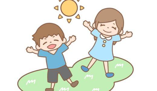 都道府県別の年間日照時間ランキング