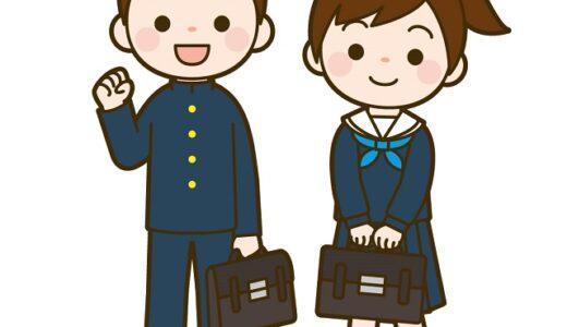 都道府県別の中学校数ランキング