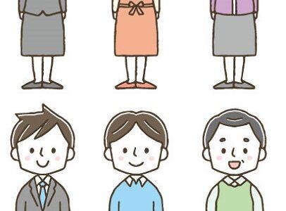 都道府県別の15~64歳の人口ランキング