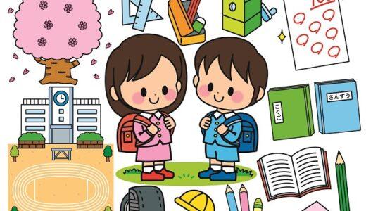 都道府県別の小学校数ランキング