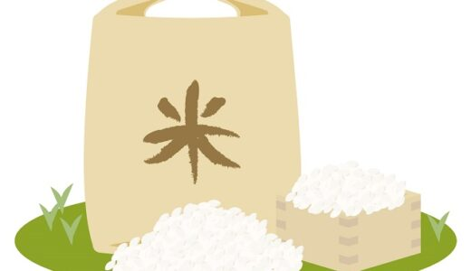 都道府県別のお米の生産量ランキング
